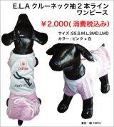 E.L.A 衿無し袖2本ラインバックプリントワンピース ピンク×白