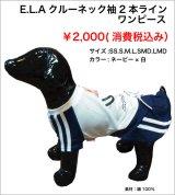 E.L.A 衿無し袖2本ラインバックプリントワンピース 紺×白