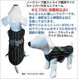 阪神タイガースペット ノースリーブTシャツ 縦ストライプ ブラック×白ストライプ