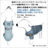阪神タイガースペットユニフォームウエアー縦シャドーストライプユニフォーム グレ−